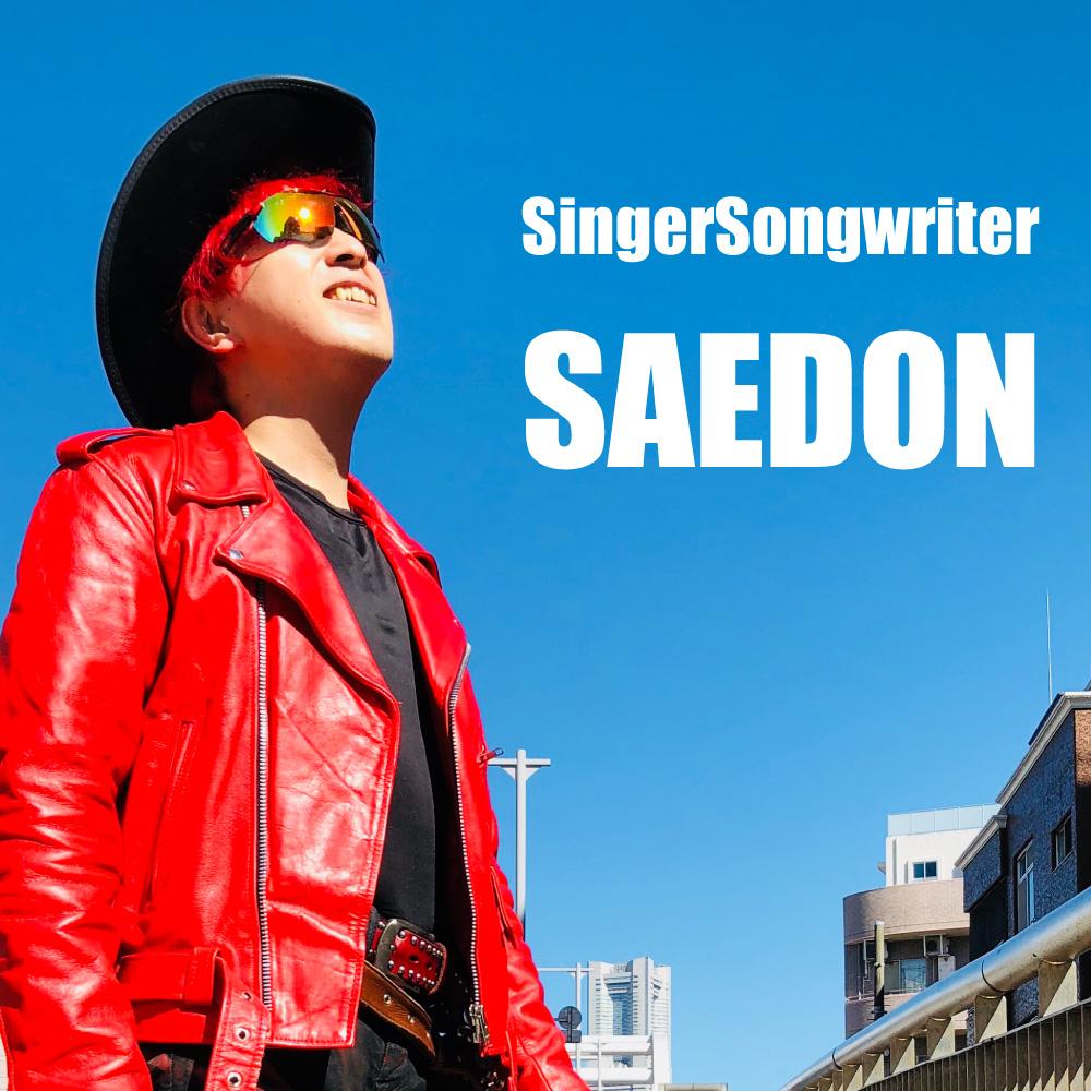 SAEDON